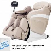 масажни кресла цена