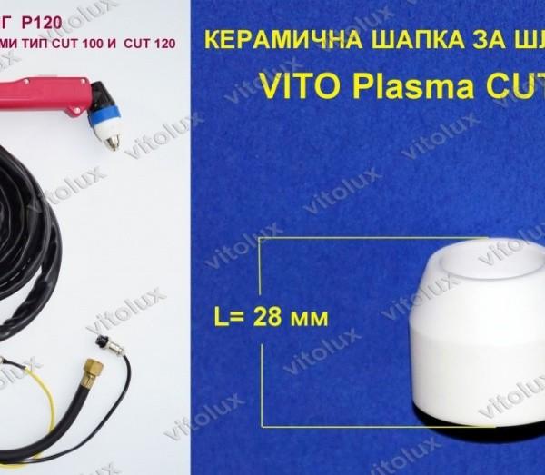 P120-C.jpg