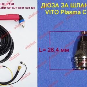 P120-N.jpg