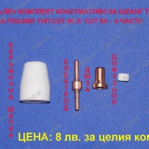 RS-4.jpg
