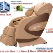 masazhni kresla (3)
