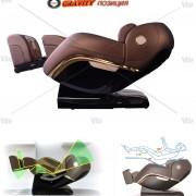 massage chairs 13