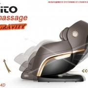 massage chairs (2)