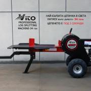 34-ton-fast-log-splitter-6
