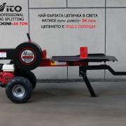 34 ton log splitter 2