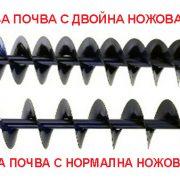 2_KNIFES