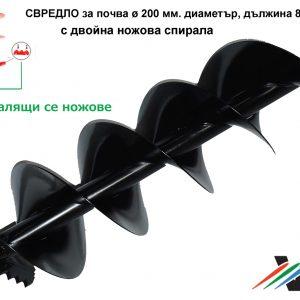 200mm-double-jpg