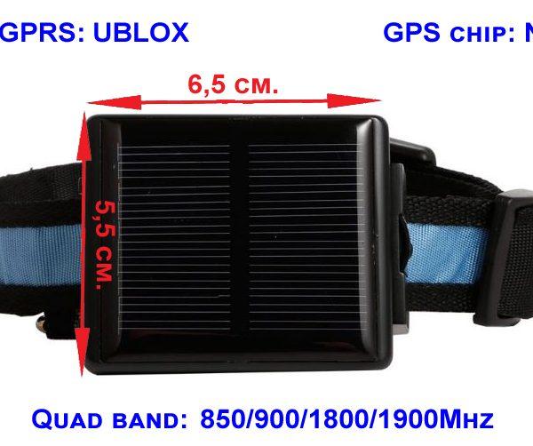 solar-gps-2