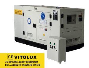 промиплени генератори