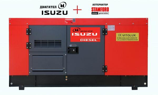 дизелов генератор isuzu